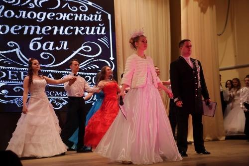 «Мы танцуем вдвоем…» В Чесменском Доме культуры состоялся Сретенский бал