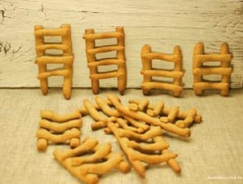 Завтра, 12 апреля, – Иоанн Лествичник. В Чесме задабривают домовых и пекут печенья-«лесенки»