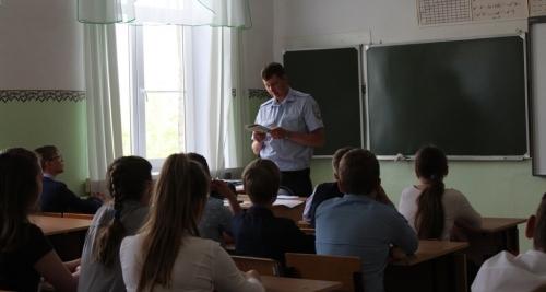 Пусть лето никого не огорчит. Чесменские полицейские рассказали школьникам, как сделать каникулы безопасными