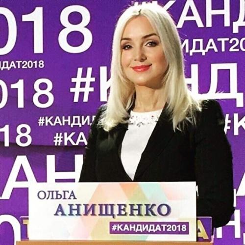 Выдвинут первый кандидат в губернаторы Вологодской области. Им оказалась… чесмянка из Челябинска