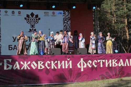 Одно слово – Бажовка! XXVII Всероссийский Бажовский фестиваль народного творчества принял 22 июня более 20 тысяч гостей