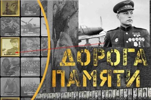 По «Дороге памяти» с Почтой России. Жители Варненского района могут увековечить память дедов и прадедов