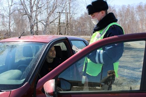 Будьте ответственны! Сотрудники Госавтоинспекции Чесменского района просят земляков оставаться дома