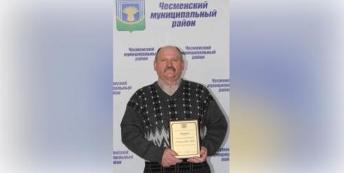 За горячую оборону. Водитель пожарного автомобиля из Чесменского района стал «Человеком года»